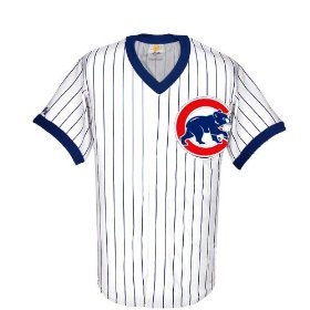Blog #258 - Cubs Blue Pinstripes