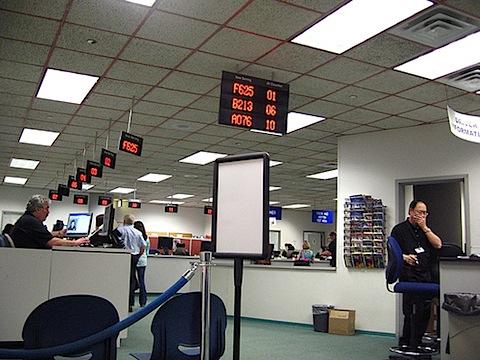 Blog #228 - DMV