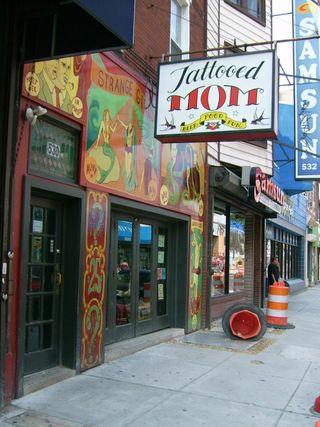 Blog #269 - Tattooed Moms Outside Philadelphia has a great restaurant,